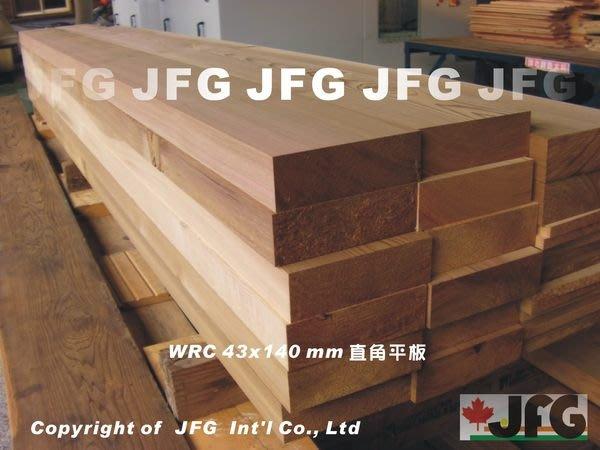 JFG 原木建材 *【WRC美西側柏板材】43x140mm 木板  裝潢 木屋 扶手 角材 香杉 木工DIY 蜂箱