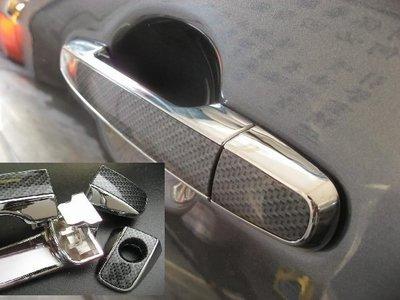 (車之房) 2010 NEW WISH 專用款 碳纖維 Carbon 雙色鍍鉻 外把手 總成件 一組4入