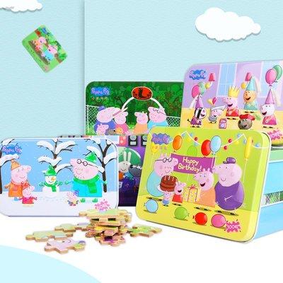 積木城堡 迷你廚房 早教益智兒童60片木質鐵盒拼圖幼兒園早教益智玩具 3-6歲男孩女孩拼裝積木
