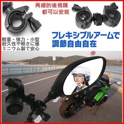 mio MiVue M500 M550 M560 plus摩托車後照鏡行車記錄器車架子減震固定座機車後視鏡行車紀錄器支架