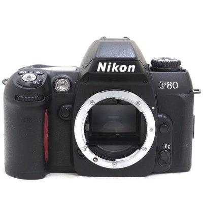 『永佳懷舊』NIKON F80 底片單眼相機 底片機 NO.2549496 ~中古品~