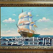 ☆【黃金藝術畫廊】㊣100%全手繪招財開運愛琴海地中海大船入港滿載而歸一帆風順油畫~7(60X48公分)gold436