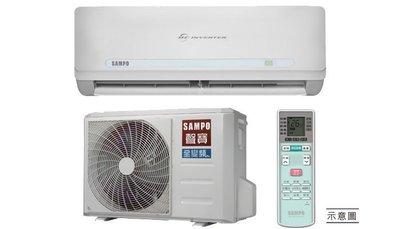 SAMPO聲寶 13-14坪  變頻冷暖分離式冷氣 AU-QC80DC/AM-QC80DC