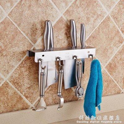 現貨/304不銹鋼菜刀架 刀座廚房家居用品刀具架置物架 壁掛牆上 igo/海淘吧F56LO 促銷價