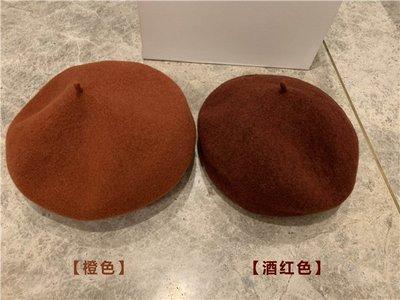 《巴黎拜金女》ZUI愛貝雷帽美麗奴羊毛玩美造型chun色貝雷帽
