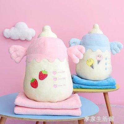 奶瓶抱枕被子兩用辦公室午睡枕頭汽車珊瑚絨腰靠枕靠墊學生毯子
