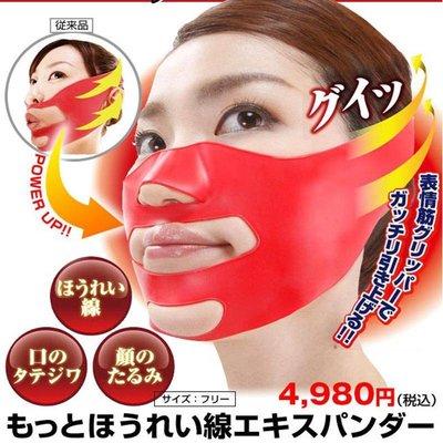日本最新硅膠瘦小臉帶面罩防止皮膚下垂消除法令紋內含按摩顆粒