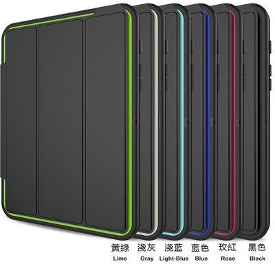 小宇宙 三星 Samsung Tab E T560 時尚炫彩邊三折支架商務黑平板皮套 智能休眠 全包抗震防摔 平板保護套