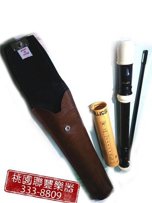 《∮聯豐樂器∮》AULOS 507B 超高音直笛《桃園現貨》