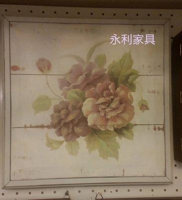 鄉村風花朵版畫