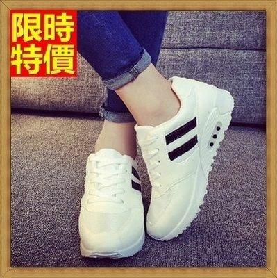 氣墊鞋 運動鞋-時尚簡約舒適厚底正韓流行女鞋子3色71l33[獨家進口][米蘭精品]