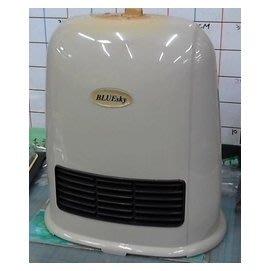 華麗牌陶瓷電暖器 HS-1203