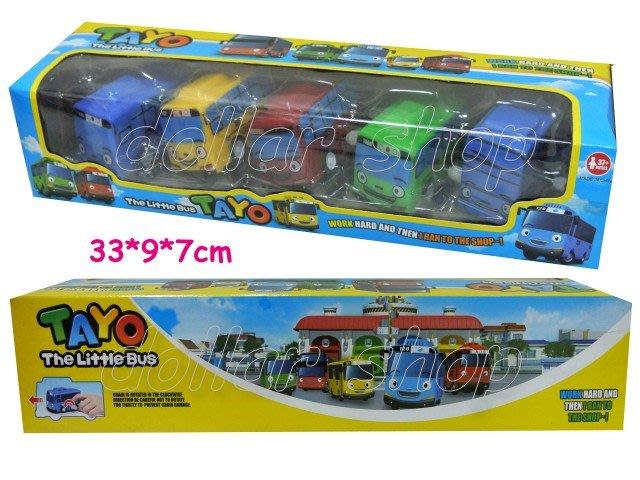 寶貝玩具屋二館☆【車車】小朋友超愛---5入禮盒裝人氣卡通發條小巴士