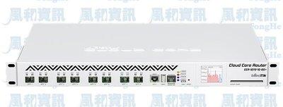 MikroTik CCR1072-1G-8S+ 8埠 工業級高階雲端運算光纖路由器【風和網通】
