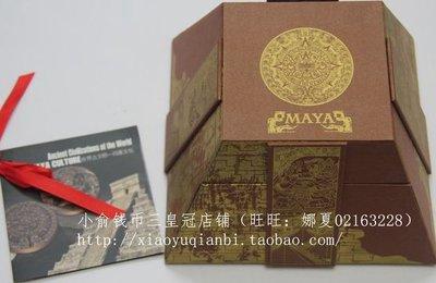 【大藏家】上海造幣廠 2012年世界古文明 瑪雅文化紀念大銅章,原盒原證10260號