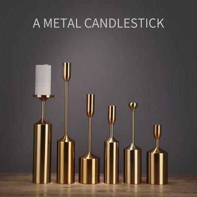 〖洋碼頭〗樣板房間裝飾品北歐金屬六件套後現代美式歐式餐桌金色蠟燭臺擺件 ysh604