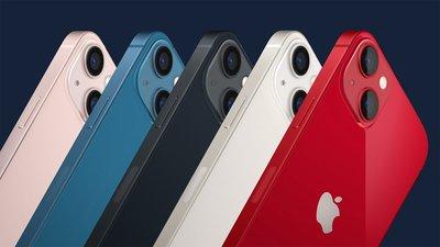 ☆土城門市☆蘋果 iPhone 13 mini 256G 攜碼中華電信金好講398方案 手機22490元 板橋/中和