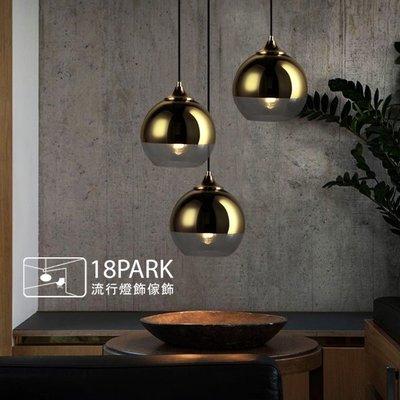 【18Park 】時髦鏡面 Gold-plated mirror [ 鍍金鏡吊燈-30cm ]
