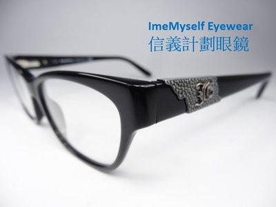 John Galliano JG5049 cat eye frames prescription eyeglasses