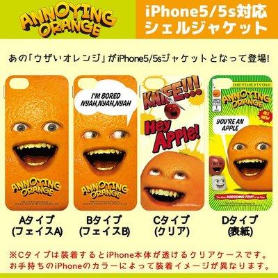 尼德斯Nydus~* 日本正版 Annoying Orange 柳丁擱來亂 手機殼 硬殼 透明側邊 iPhone 5 5S
