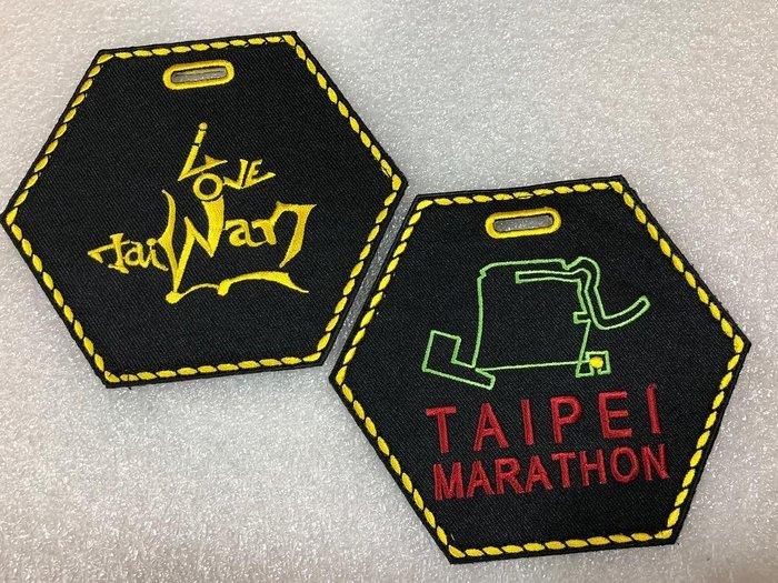 台北馬拉松專案: 刺繡 雙向字Taiwan台湾 霸氣六邊形繩股邊雙面行李掛牌icard6S x2pcs