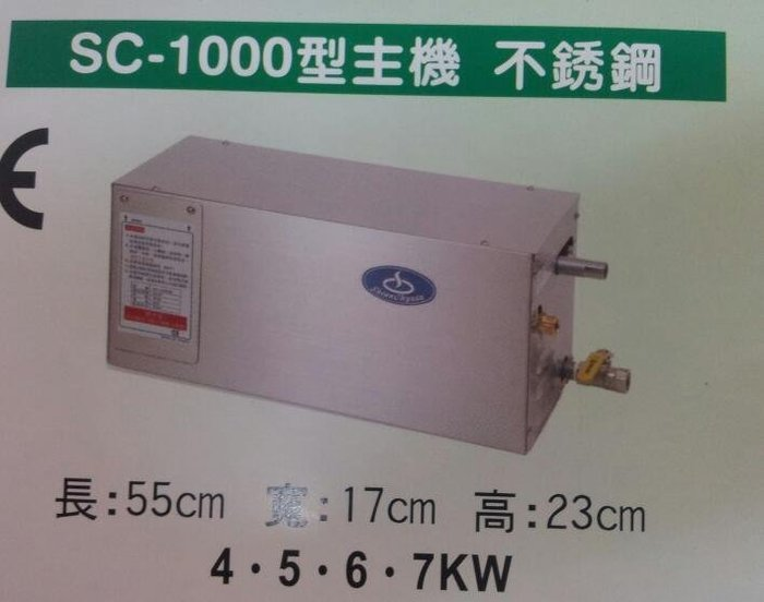 【便所工廠】工廠直營蒸氣機,享有SPA,自取價只要15500元