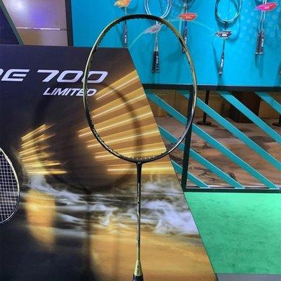 羽毛球拍YONEX尤尼克斯體育用品羽毛球拍yy疾光系列速度進攻型球拍超輕全碳素單拍 NF-700LYX  現貨速發