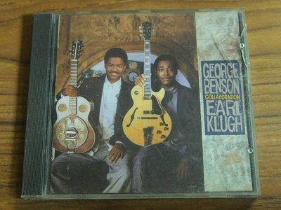 ◎MWM◎【二手CD】George Benson/ Earl Klugh- Collaboration 德版,無ifpi