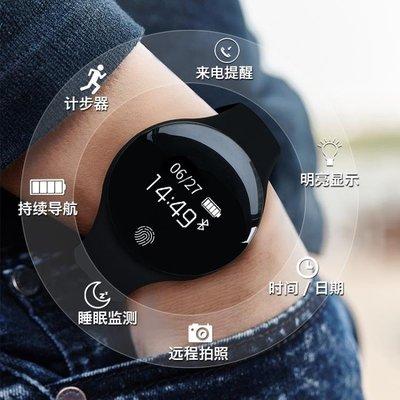 智慧手環 智慧運動手環手錶男女安卓蘋果 通用多功能防水圓