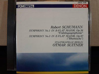 Suitner,Schumann-Sym No.1 & 3,舒特納指揮柏林國家交響樂團,演繹舒曼-1 &3號交響曲,日本版,如新。