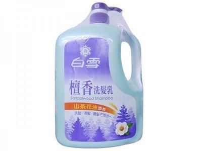 【B2百貨】 白雪洗髮乳-檀香(2000ml) 4710210800272 【藍鳥百貨有限公司】