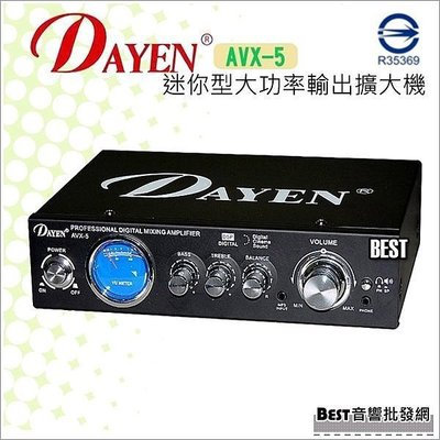 ((貝斯特批發))實體店面*(AVX-5)Dayen小型擴音器‥MP3輸入專用孔/110/220電壓,電視,電腦