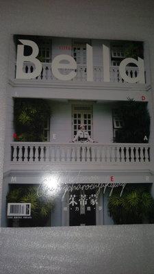 二手雜誌 bella 儂儂 415期 2018 12月  封面茱蒂蒙 尹馨 夏騰宏 禾浩辰 張景嵐