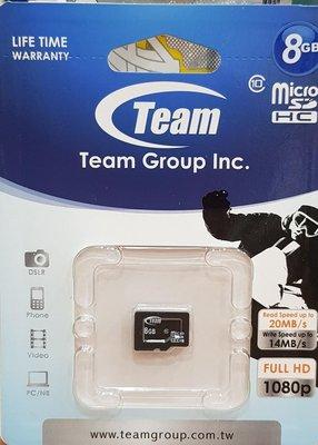 彰化手機館 8G 記憶卡 microSDHC 十銓 TF Team class10 8GB T-Flash c10