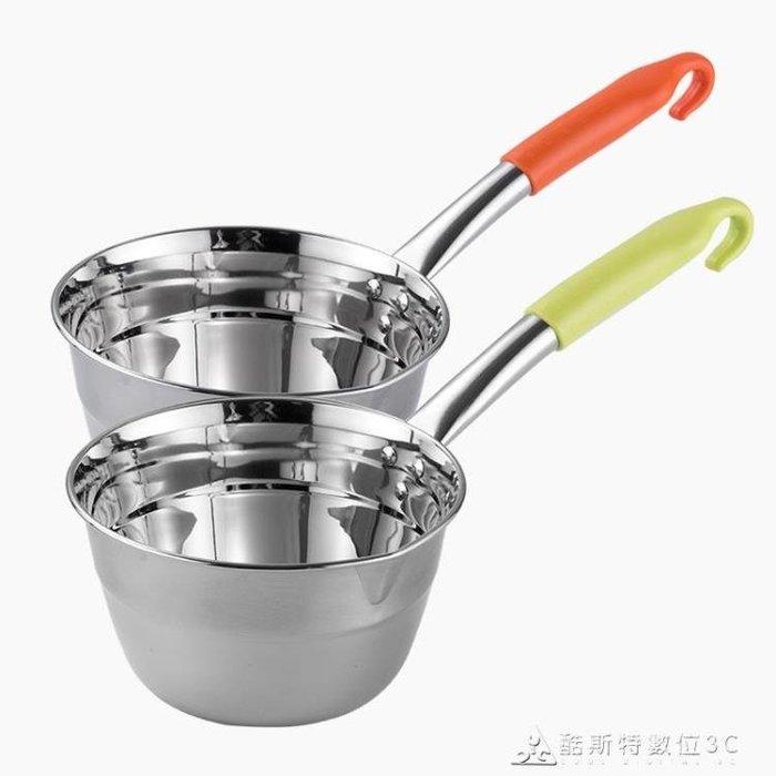 家用廚房不銹鋼水瓢 舀水勺子大號盛水湯勺水舀子水筲 YXS