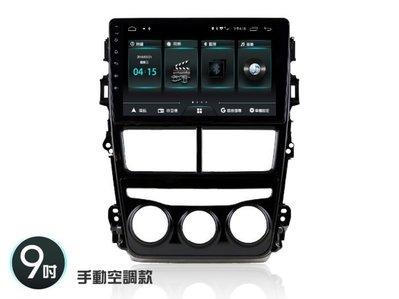 阿勇汽車影音 2019年 VIOS 專車專用4核心 9吋安卓機2G/16G 台灣設計製造 JHY M3系列 系統穩定順暢