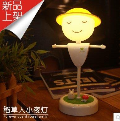 創意led稻草人小夜燈 充電式觸控感應燈 臥室卡通起夜兒童禮品燈