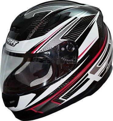 【安全帽先生】M2R XR-3 XR3 碳纖維 彩繪 全罩 安全帽 買就送好禮三重送 免運費