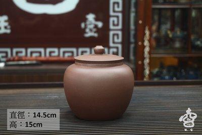 [鈺壺] 精選純礦茶倉系列之六