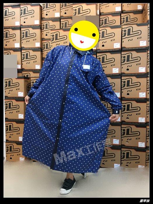 Max工作室~前開式雨衣【雙龍牌 星晴 水玉點點:深藍】日式設計 無毒尼龍材質 星星‧圓點~