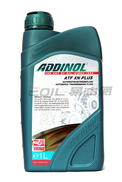 【易油網】ADDINOL ATF XN PLUS 自排油 自動變速箱油 Mobil shell Total #72692