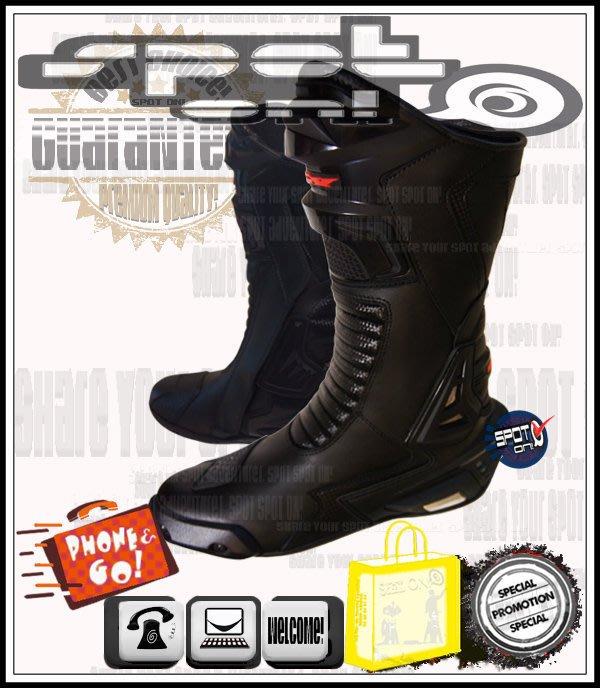 Spot ON - VCS07款 PU 保護真皮 碳纖款長車靴! ICON 川崎 勁戰 SP3 摩托車褲 忠男 小雲豹