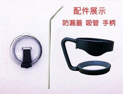 糖衣子輕鬆購【DZ0326】冰霸杯 配件區  杯蓋冰壩杯 30oz 900cc 專用杯蓋