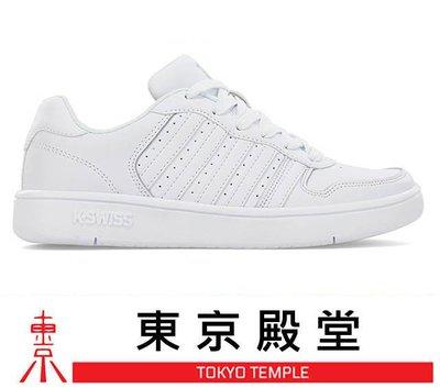 K-SWISS Court Palisades 女鞋 運動鞋 96931-117 東京殿堂 2020Q2