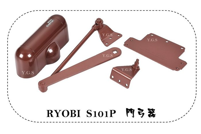 Y.G.S~鉸鍊五金~日本RYOBI S-101P 平行門弓器 剩象牙白 (含稅)