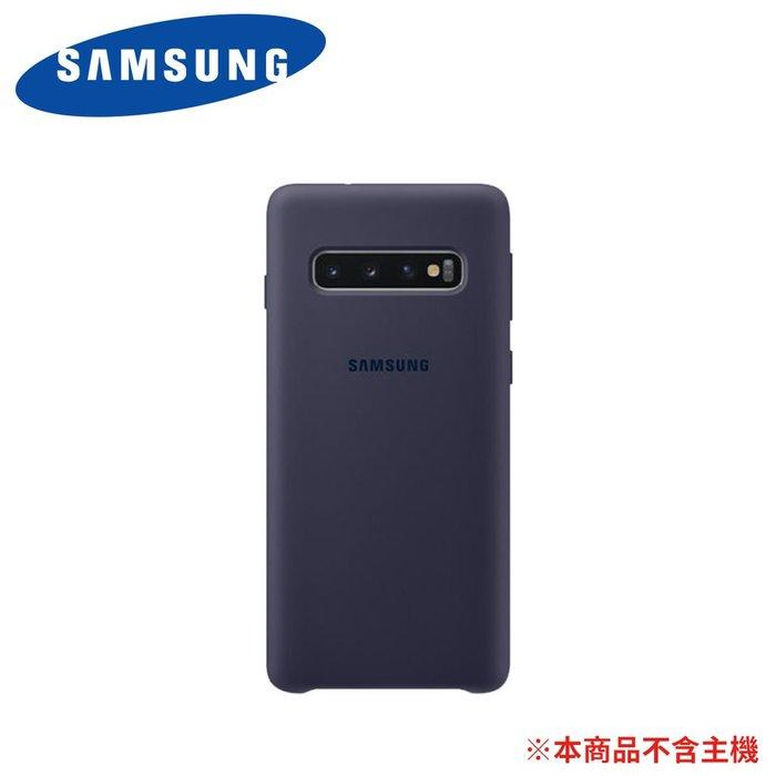 【桃園幸運草】SAMSUNG Galaxy S10 薄型背蓋(矽膠材質) 海軍藍