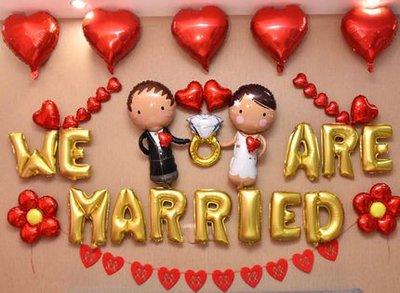 愛情類主題#14 WE ARE MARRIED 主題布置鋁箔氣球套餐告白求婚DIY佈置KTV套房酒吧新房婚房拍照道具