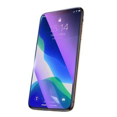 當天出貨公司貨Benks iPhone11 2019 (5.8吋/6.1吋/6.5吋) V-Pro抗藍光全覆蓋玻璃保護貼