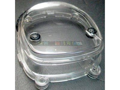 光陽 原廠 公司品【儀表透明蓋+橡皮按鈕+防水條】MANY LEA2、LAC7 按鈕、碼錶蓋、馬表 玻璃