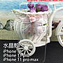 【飛兒】iPhone 11/ i11 Pro/ i11 Pro Max 水...